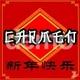 Descarga fondonombres Nombre en chino