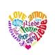 Descarga  Amor Universal