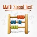 Math Speed Test